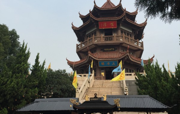 C.U.S. Trip to Suzhou 2014
